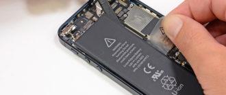 Tālruņa akumulators
