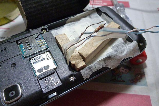 Allumez le téléphone sans batterie