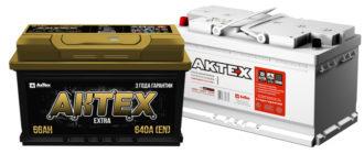Aktex baterie