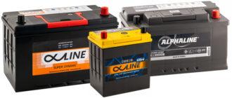 Batteries AlphaLINE