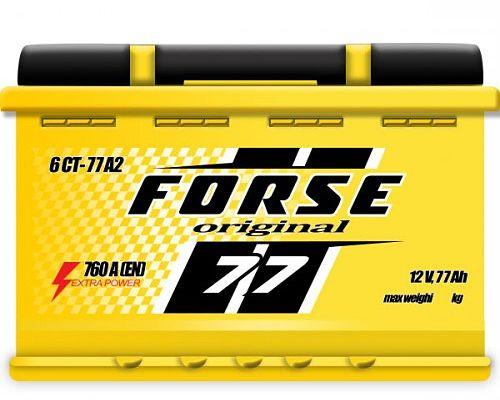 Batterie Forse