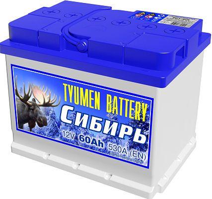 Tyumen Sibérie