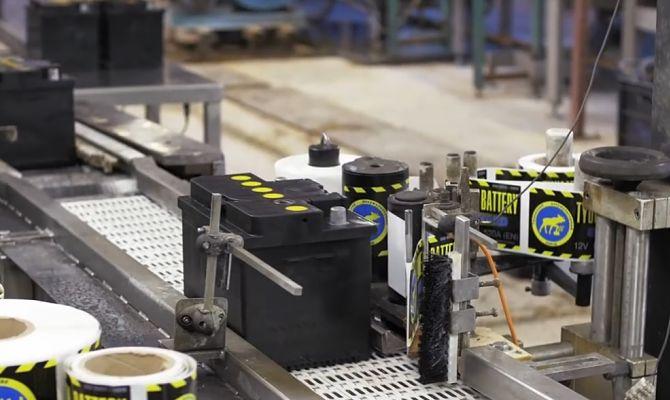 Production de batteries Tyumen
