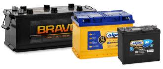 Akom-Batterien