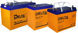Batterie Delta HRL