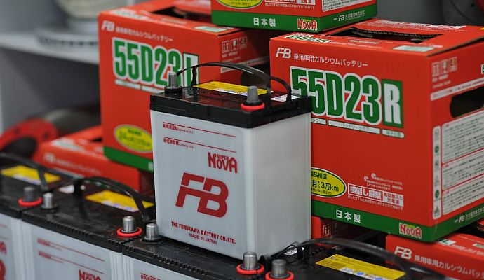 Baterie Furukawa Baterie