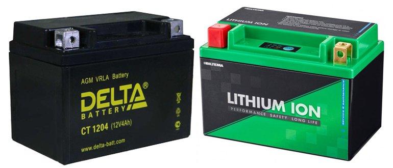 Baterie pro skútry