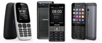 Piespiežamie telefoni