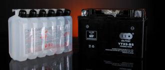 Batterie chargée à sec