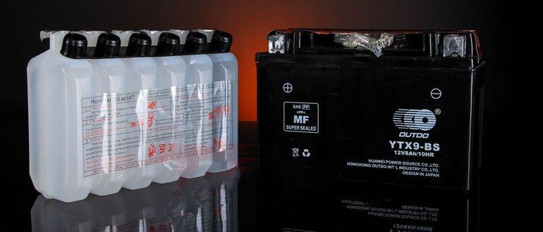 Suchá nabitá baterie