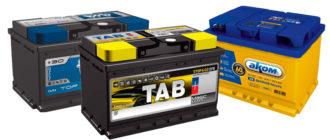 Batterie ca / ca
