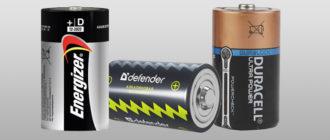 Batterie LR20