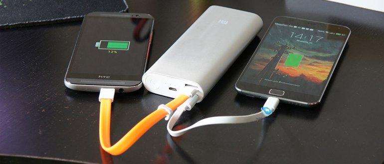 capacité de la batterie du téléphone