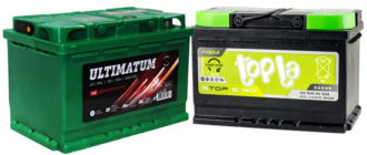 Baterie 70 Ah