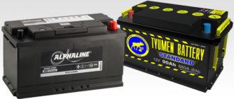 Batterie 90 Ah
