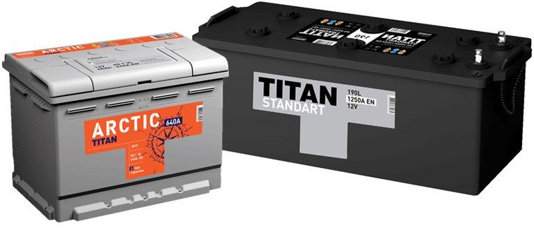 Baterie titan