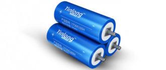 Batterie LTO