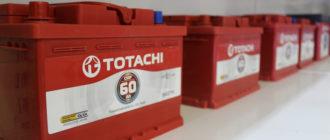 Totachi Baterie