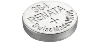 Renata 364