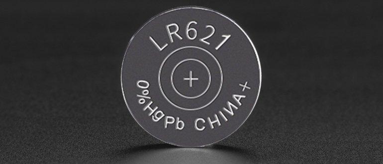 LR621