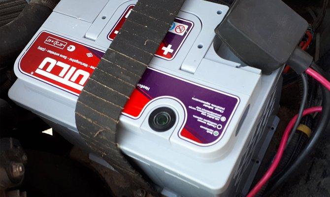 Emplacement de l'indicateur de batterie