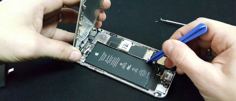 Nevyjímatelná baterie
