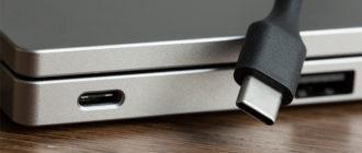 Nabijte notebook pomocí USB