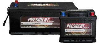 Prezidenta baterijas