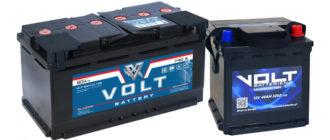 Baterie Volt