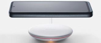 charge sans fil Huawei