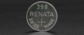 Renata 399