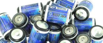 Батерия R10