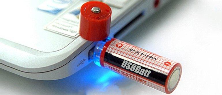 La batterie se charge depuis USB