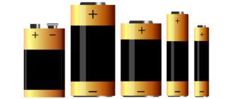 Polarité de la batterie