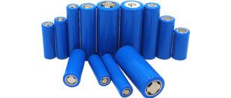 Durée de vie de la batterie li-ion