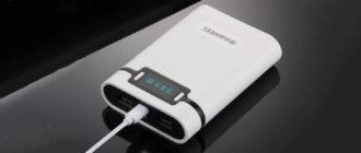 charger la batterie externe